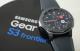 samsung-gear-s3-frontier-en-caja-todos-los