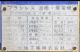 Vwndo-motorgenerador-de-luz-y-soldadora-japonesa-medio