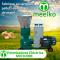 Peletizadora-200mm-15-hp-Diesel-para-alfalfas-y