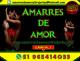 AMARRES-DE-AMOR-Y-BRUJERÍA-REGRESA-A-TU